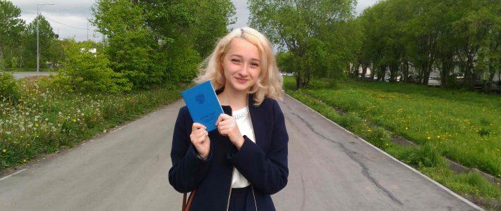 Березина Ульяна
